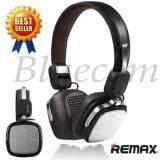 ขาย Remax หูฟังบลูทูธ Bluetooth Headphone On Ear Headset For Smartphones รุ่น 200Hb สีดำ สีน้ำตาลเข้ม ไทย ถูก