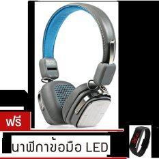 Remax หูฟังบูลทูธ แบบครอบหู Hifi Bluetooth Headphone Super Bass รุ่น Rm 200Hb สีฟ้าเทา นาฬิกา Led ระบบสัมผัส คละสี เป็นต้นฉบับ