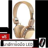 Remax หูฟังบูลทูธ แบบครอบหู Hifi Bluetooth Headphone Super Bass รุ่น Rm 200Hb สีน้ำตาลเข้ม นาฬิกา Led ระบบสัมผัส คละสี เป็นต้นฉบับ