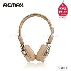 ขาย ซื้อ Remax หูฟังบูลทูธ แบบครอบหู Hifi Wireless Bluetooth Headphone รองรับ Ios และ Android รุ่น Rm 200Hb สีครีมน้ำตาล