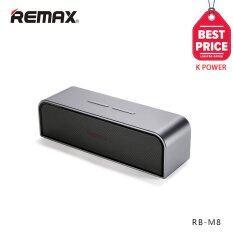 ซื้อ Remax ลำโพง Hii Fi Super Bass Bluetooth Sperker Rb M8 Black Remax เป็นต้นฉบับ