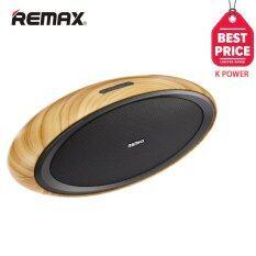 ราคา Remax ลำโพงบลูทูธ Hi Fi Stereo Desktop Bluetooth รุ่น Rb H7 ที่สุด