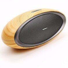 ซื้อ Remax ลำโพงบลูทูธ Hi Fi Stereo Desktop Bluetooth รุ่น Rb H7 Remax