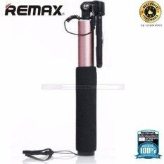 ส่วนลด Remax P5 Mini Selfie Stick Monopod For Mainstream Smart Phones Remax