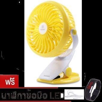 Remax พัดลม USB แบตเตอรี่ในตัว หมุน 360 องศา แบบหนีบตั้งโต๊ะ รุ่น F02 (Yellow) แถมฟรี นาฬิกา LED (คละสี)