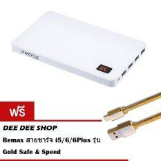 ซื้อ Remax Proda Powerbank 30000Mah 4 Port รุ่น Notebook Powerbox White ฟรี Remax สายชาร์จ I5 6 6Plus รุ่น Gold Safe Speed สีทอง ออนไลน์ ถูก
