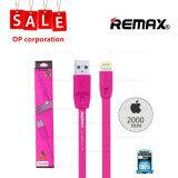 ราคา Remax สายชาร์จ Cable I5 I6 2M Full Speed สีม่วง ออนไลน์ ไทย