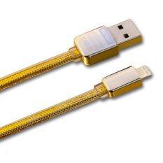 ซื้อ Remax สายชาร์จ Samsung Micro Usb รุ่น Gold Safe Speed สีทอง ใน ไทย