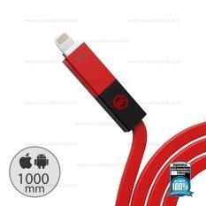 ส่วนลด Remax สายชาร์จ Usb 2In1 For Ios Android Wdc 005 Phantom Red Remax ใน กรุงเทพมหานคร