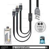 Remax สายเคเบิ้ล Wk Cable 3 In 1 Iphone Micro Type C 1M Wdc 010 Platinum Black ถูก