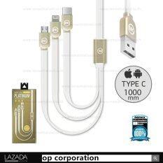 ทบทวน ที่สุด Remax สายเคเบิ้ล Wk Cable 3 In 1 Iphone Micro Type C 1M Wdc 010 Platinum White