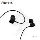 ขาย ซื้อ Remax Small Talk หูฟัง Crazy Robot Rm 502 Black