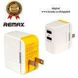 ขาย Remax ที่ชาร์จโทรศัพท์มือถือ Usb 2ช่องAdapter Usb Charger 3 4A Output White