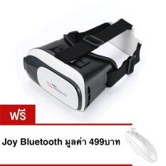Remax VR BOX เจน2กล่องVRแว่นVR สำหรับโทรศัพท์มือถือ4นิ้ว- 6นิ้ว (White) ฟรี Joy Bluetooth (White)
