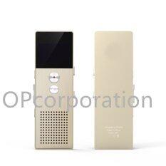 ขาย Remaxเครื่องบันทึกเสียง Voice Recorder 8Gb Rp1 Gold เป็นต้นฉบับ