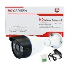 ส่วนลด Revotech 1321Hdi กล้องวงจรปิด Bullet Ir Camera 1 3ล้านพิเซล Hd 960P Hybrid 4In1 Ahd Tvi Cvi Analog Multi System Smart Ir Led Ip66 White Revotech กรุงเทพมหานคร