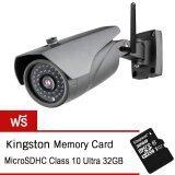 ราคา Revotech กล้องวงจรปิด Bullet Ip Camera Outdoor Wireless Wi Fi รุ่น Rt 526Hd 720P P2P Onvif สีเทา ดำคลาสสิค ฟรี Microsdhc 32Gb Class10 Kingston เป็นต้นฉบับ Revotech