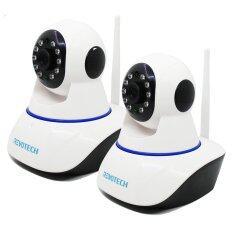 REVOTECH กล้องวงจรรปิด IP Camera RT-520E SmartLink HD 720P P2P Wi-Fi AP แพ็คคู่ (White)