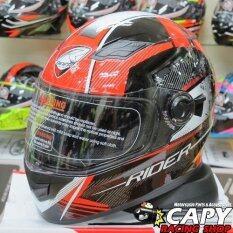 ราคา Rider Helmet หมวกกันน็อค Rider Viper Beat สีดำ แดง Black Red Big Bike And Motorcycle Helmet ใหม่ล่าสุด