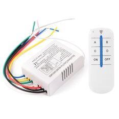 ขาย รีโมทควบคุมสวิทช์ เปิด ปิด 220V 4 Way Light Lamp Digital Wirelessรีโมทควบคุมสวิทช์ เปิด ปิด 220V 4 Way Light Lamp Digital Wireless Unbranded Generic ออนไลน์