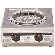 ราคา Rinnai เตาแก๊ส หัวเดี่ยว แบบตั้งโต๊ะ รุ่น Rtl35Ks Silver ใหม่ ถูก