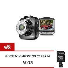 Rizer กล้องติดรถยนต์ รุ่น G55 (สีดำ) ฟรี SD Card 16 GB(Class 10)