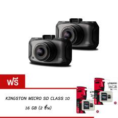 Rizer กล้องติดรถยนต์ รุ่น G90A 2 ชุด แถมฟรี SD Card 16 GB 2 ชิ้น