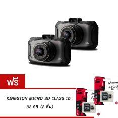 Rizer กล้องติดรถยนต์ รุ่น G90A 2 ชุด แถมฟรี SD Card 32 GB 2 ชิ้น