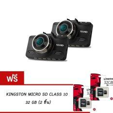 Rizer กล้องติดรถยนต์ รุ่น G98C 2 ชุด แถมฟรี SD Card 32 GB 2 ชิ้น