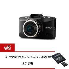 Rizer กล้องติดรถยนต์ รุ่น G98C (สีดำ) ฟรี SD Card 32 GB  Class10