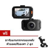 ราคา Rizer กล้องติดรถยนต์ รุ่น Gs90C ฟรี ขาจับแกนกระจกมองหลังหัวบอล 2 ลูก เป็นต้นฉบับ