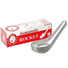 ราคา Rocket ชุดช้อนจีนสเตนเลส 144ชิ้น ใหม่ ถูก