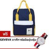 ซื้อ Rocklife กระเป๋า กระเป๋าเป้ กระเป๋าเป้สะพายหลัง Geneva นาฬิกาข้อมือผู้หญิง No R1104 Blue สมุทรปราการ
