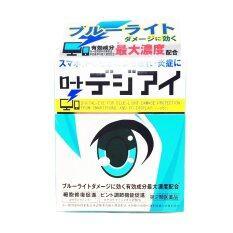 ส่วนลด สินค้า Rohto Digi Eye 12Ml น้ำตาเทียมสำหรับคนใช้คอมพิวเตอร์ สมาร์ทโฟน
