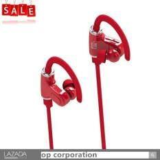 ขาย Roman Wireless ชุดหูฟังไร้สาย Bluetooth Headset รุ่น S530 ถูก ใน กรุงเทพมหานคร