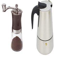 ราคา Rongstore เครื่องบดเม็ดกาแฟสดและหม้อต้มกาแฟสดชนิดสแตนเลส 4 Cup สำหรับทำทานที่บ้าน Unbranded Generic เป็นต้นฉบับ