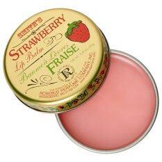ราคา Rosebud Perfume Co ลิปบาล์ม Strawberry Lip Balm ราคาถูกที่สุด