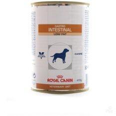 ซื้อ Royal Canin อาหารสุนัข ไขมันต่ำ ขนาด 410G 4 Units ใน Thailand