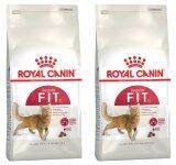 ขาย Royal Canin Fit 400G 2 Units อาหารสำหรับแมวโตอายุ 1 ปีขึ้นไป ขนาด 400 กรัม X 2ถุง Royal Canin ออนไลน์