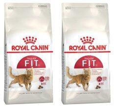ส่วนลด Royal Canin Fit 400G 2 Units อาหารสำหรับแมวโตอายุ 1 ปีขึ้นไป ขนาด 400 กรัม X 2ถุง