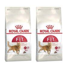 ส่วนลด Royal Canin Fit 400G แมวโต 2 Units Royal Canin ใน Thailand