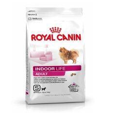 ราคา Royal Canin Indoor Life *d*lt อาหารสำหรับสุนัขพันธุ์เล็กเลี้ยงในบ้าน 10 เดือน 8 ปี ขนาด500กรัม Royal Canin
