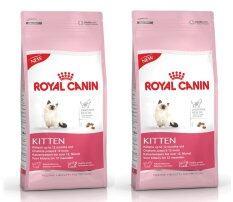 ขาย ซื้อ ออนไลน์ Royal Canin Kitten โรยัล คานิน อาหารสำหรับลูกแมว อายุ 4 12 เดือน 400G X 2 ถุง
