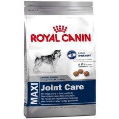 ราคา Royal Canin Maxi Joint Care อาหารสำหรับสุนัขพันธุ์ใหญ่ อายุ15เดือนขึ้นไป สูตรดูแลและบำรุงข้อต่อ ขนาด3กก Royal Canin ใหม่