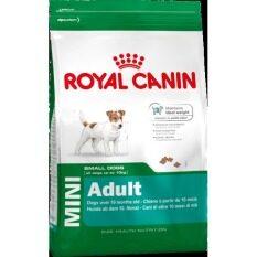 ราคา Royal Canin Mini *d*lt อาหารสำหรับสุนัขพันธุ์เล็กอายุ 10 เดือน 8 ปี ขนาด 2 Kg เป็นต้นฉบับ Royal Canin