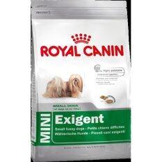 ขาย Royal Canin Mini Exigent อาหารสุนัขพันธุ์เล็กช่างเลือก ขนาด 2 Kg ราคาถูกที่สุด