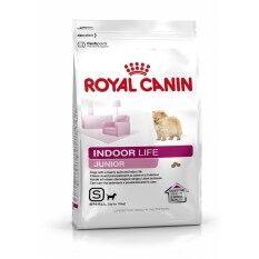 ซื้อ Royal Canin Mini Indoor Life Junior สำหรับสุนับพันธุ์เล็กที่เลี้ยงในบ้านเป็นหลัก สูตรลูกสุนัขแรกเกิด 10 เดือน ขนาด 500G ใหม่