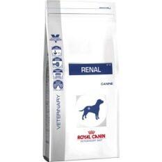 ราคา Royal Canin Renal Canine อาหารสุนัข โรคไต ขนาด 2Kg ถูก
