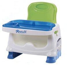 ซื้อ Royal Care Babybooster เก้าอี้ทานข้าวพกพา Royal Care