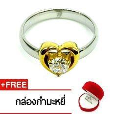 ขาย Royal Crown Jewelry Stainless Steel 316L แหวนชุบทอง ประดับเพชร Cz อย่างดี รุ่น Ok 009 สี Silver Gold แถมฟรีกล่องกำมะหยี่อย่างดี Royal Crown